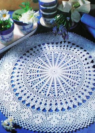 Новая белая ажурная салфетка ручной работы, handmade