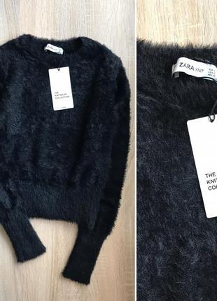 Zara новый свитер -травка