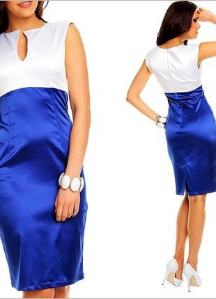 Сине-белое деловое платье