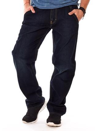 Стильные джинсы для холодной погоды от gas.