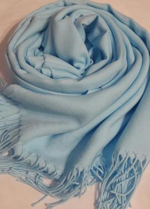 💕нереальный небесно голубой шарф шаль пашмина турецкая