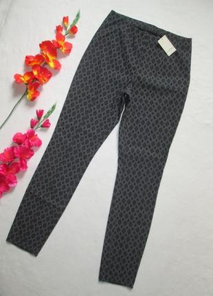 Стрейчевые брюкии леггинсы  скинни  в орнамент bandeau