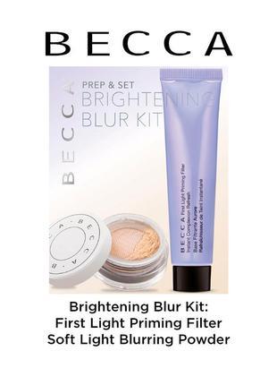 Набор becca brightening blur kit: пудра и праймер (база)