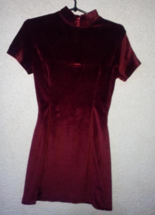 Стильне велюрове плаття
