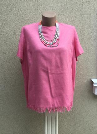 Эксклюзив,розовая блуза,бахрома,шерсть+шёлк,большой размер,algo couture,швейцария