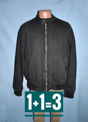 Куртка,бомбер (кежуал)
