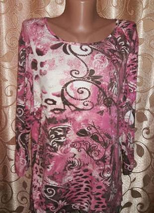 Красивая женская кофта gerry weber