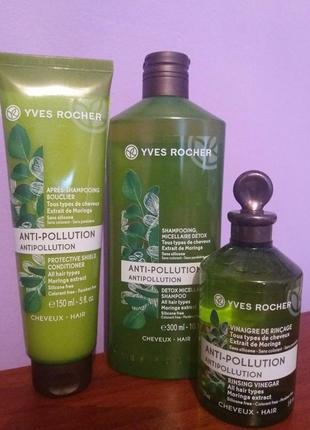 Набір для волосся детокс та відновлення ів роше yves rocher 521208629c3a0