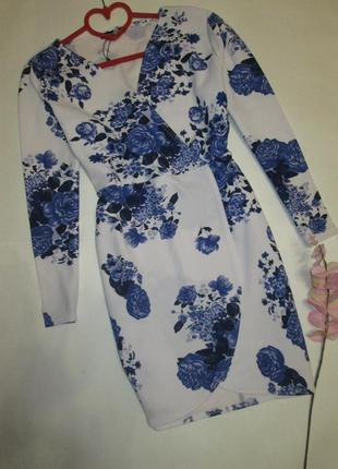 Шикарне плаття назапах