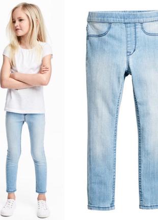 Джинсы, джеггинсы, штаны для девочки 110,116,122см h&m