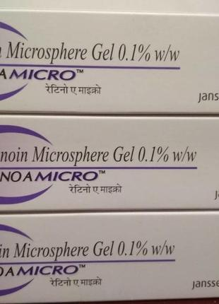 Третиноин крем -гель микросфер ( retino a micro ) 0.1%   15г .
