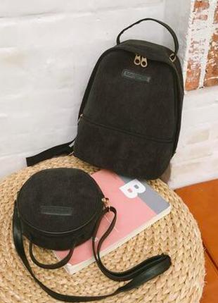 Супер набор: вельветовый рюкзак+сумка