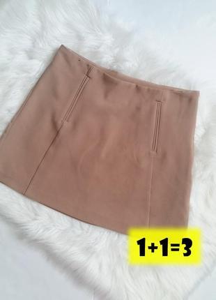 New look бежевая юбка трапеция s-m мини миди тренд можно на талию коричневая классика