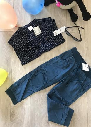 Спортивные штаны оригинал с h&m