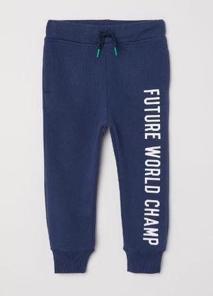 Спортивные штаны штанишки для мальчика 128см h&m