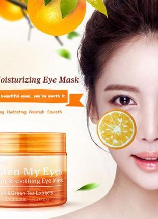 Патчи для кожи вокруг глаз с экстрактом апельсина и зеленого чая bioaqua