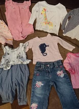 Пакет одежды 62-68
