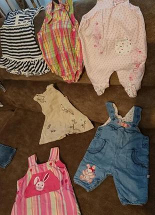 Пакет одежды 1-3мес