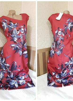 Платье per una.