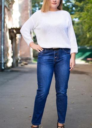 Джинсы бойфренды женские стрейчевые синие весенние 2019