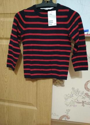 H&m,свитер