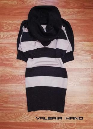 Плотный упругий удлиненный свитер - жилет - туника - размер 44