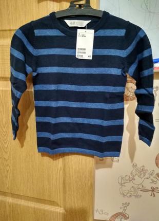 H&m, свитер.
