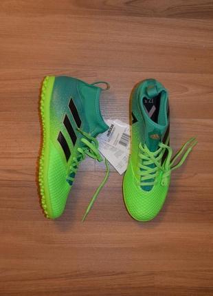 Копочки (бутсы) adidas футзалки