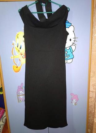 Платье по фигуре  с открытой спиной р. 16