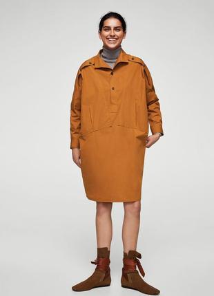 Брендовое платье оригинального фасона в кэжуал стиле от mango