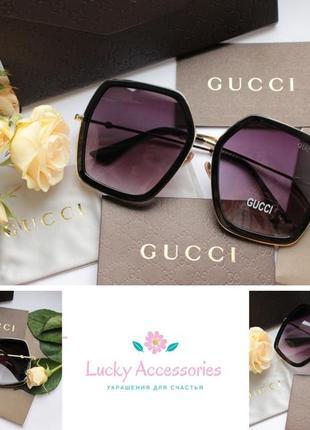 Стильные очки в черном цвете