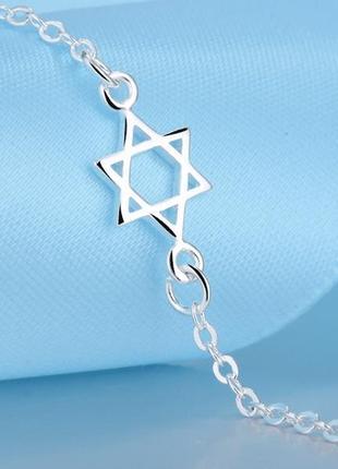 Изысканный женский браслет сербро 8 марта звезда давида ювелирное украшение
