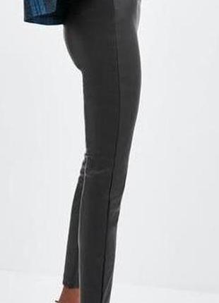 Классные штаны - леггинсы next