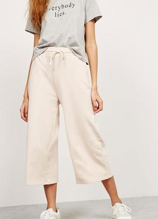 Трикотажные кюлоты штаны спортивные брюки бершка bershka