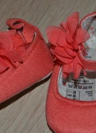 Пинетки туфли малышке f&f 10см