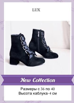 Женские весенние замшевые ботиночки/ботильоны на шнуровке