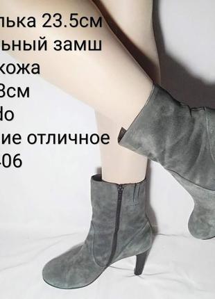 💜💗замшевые ботинки belmondo на каблуке💜💗