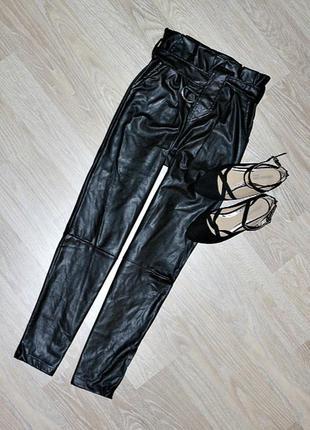 Штаны с высокой посадкой кожзам, вещи в наличии💚+скидки, заходите💚