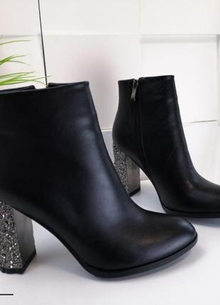 Женские демисезонные ботинки р. 36-40