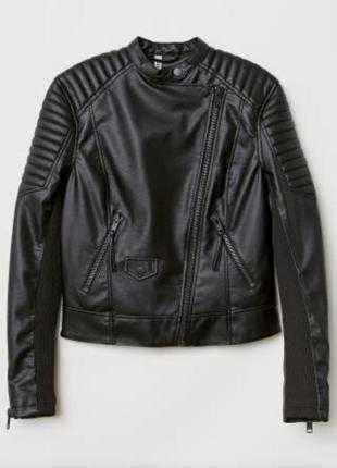 Кожаная куртка косуха от only