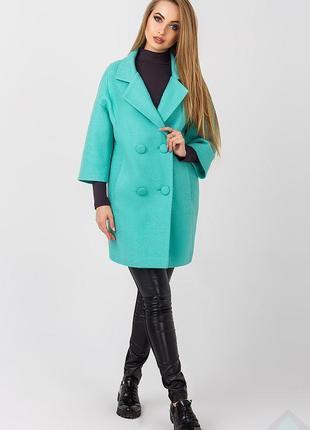 Пальто женское  размеры:42-48