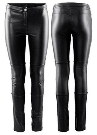Кожаный штаны
