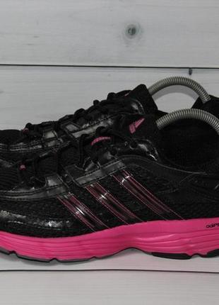 e0423530fb7ca6 Кросівки adidas falcon elite Adidas, цена - 650 грн, #20332308 ...