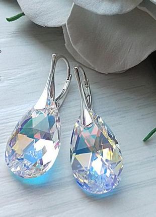 Шикарные серебряные серьги с кристаллами сваровски