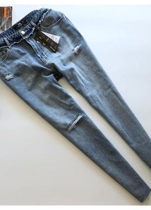 Новые трендовые джинсы навыворот sinsay pp л