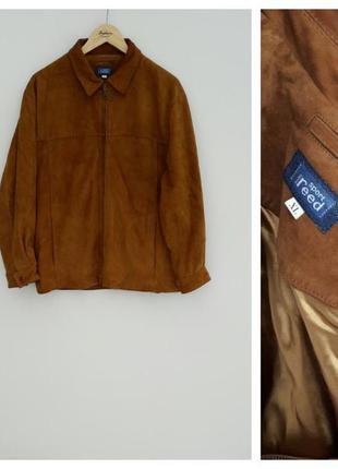 Кожаная замшевая куртка коричневого цвета100% натуральная кожа большой размер xl l ретро