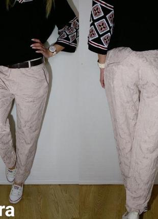 Очень красивые фактурные брюки zara