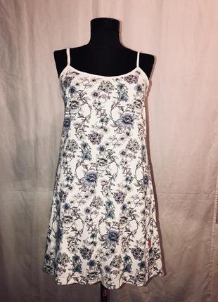Домашние платье сарафан