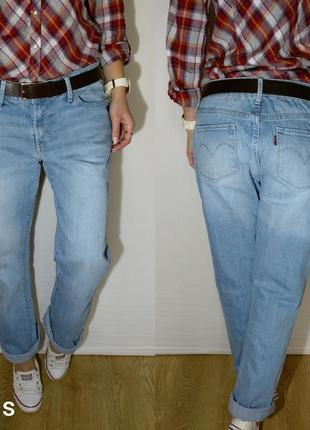 Крутые плотные свободные джинсы levis