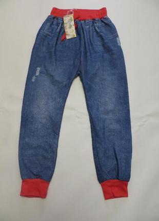 Спортивные брюки рост 140 грейс венгрия